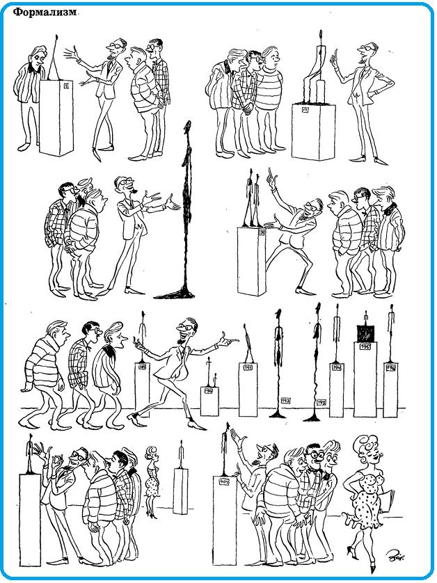 Юмористические зарисовки Бидструпа Бидструп, карикатуры, юмор