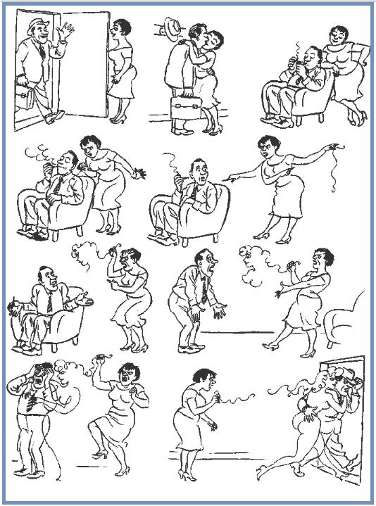 Ревность Бидструп, карикатуры, юмор