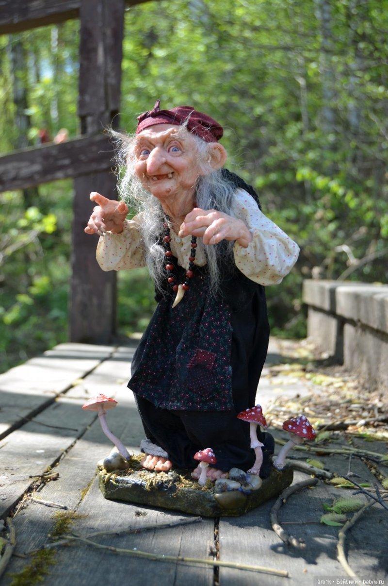 И ещё бабка-Ёжка. Катрушова Татьяна, авторские куклы, герои сказок