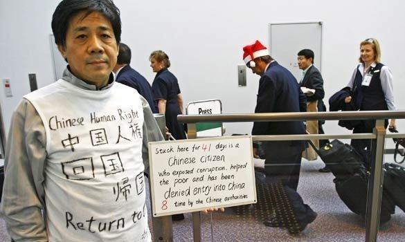 Фэн Чжэнху уехал из Китая в Японию на лечение. путешествия, советы, сон в аэропорту