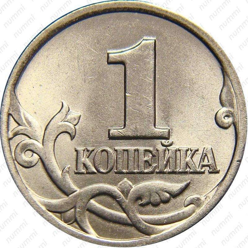 Простой бармен засудил банк за неначисленную ему 1 копейку Александр Рогозин, банк, бармен, засудил