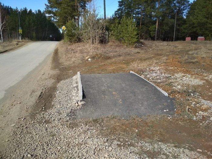 Тротуар в Свердловской области вот так случай, всякое случается, нежданчик, неожиданно, прикол, юмор
