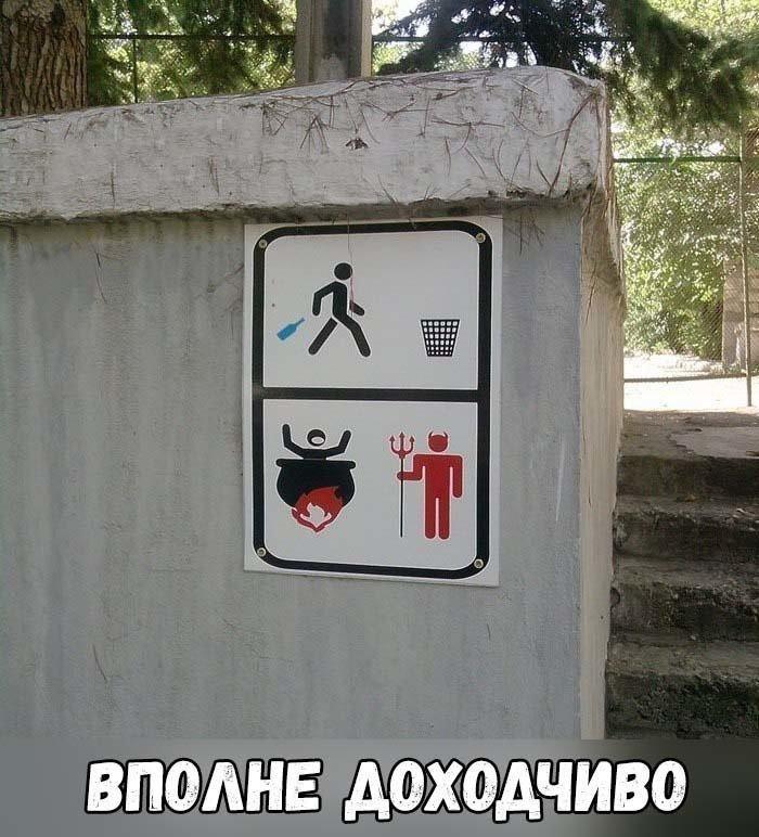 Смешные картинки с надписями приколы, смешные картинки, юмор