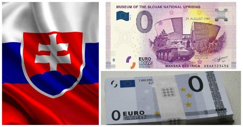 Ко дню победы над фашизмом в Словакии выпустили еробанкноту 0 евро, Cловакия, ynews, евробанкнота, сувенир