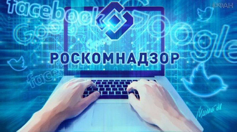Больше власти: Роскомнадзор сможет заблокировать любой ресурс Telegram, ynews, блокировка, закон, проект, роскомнадзор