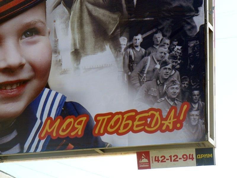 Ошибки на баннерах к 9 мая были не только в Кургане. В Орле на баннере «Победа деда — моя победа» разместили не только русских воинов, но и немецких солдат. 9 мая, ynews, день победы, интересное, курган, ошибки, фото