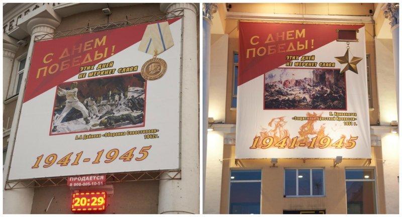 Курган украсили к 9 мая с ошибками 9 мая, ynews, день победы, интересное, курган, ошибки, фото