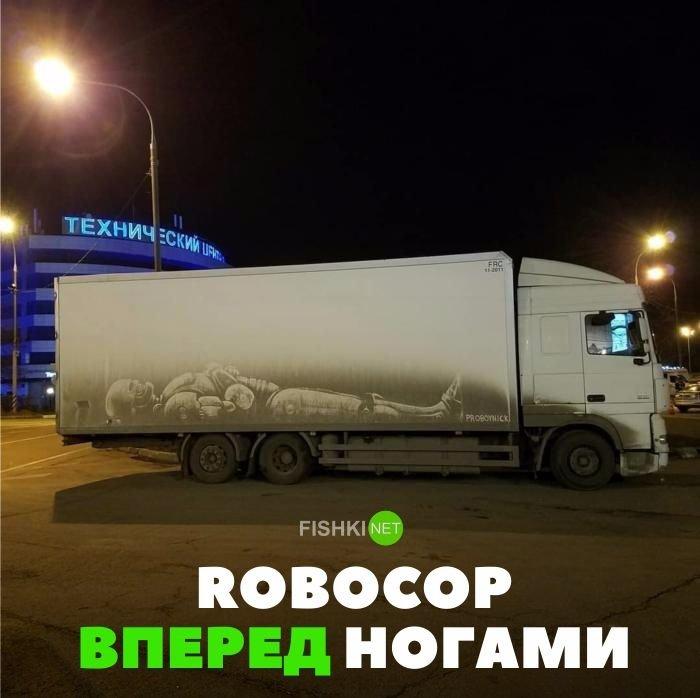 Robocop вперед ногами авто, автомобили, автоприкол, автоприколы, подборка, прикол, приколы, юмор