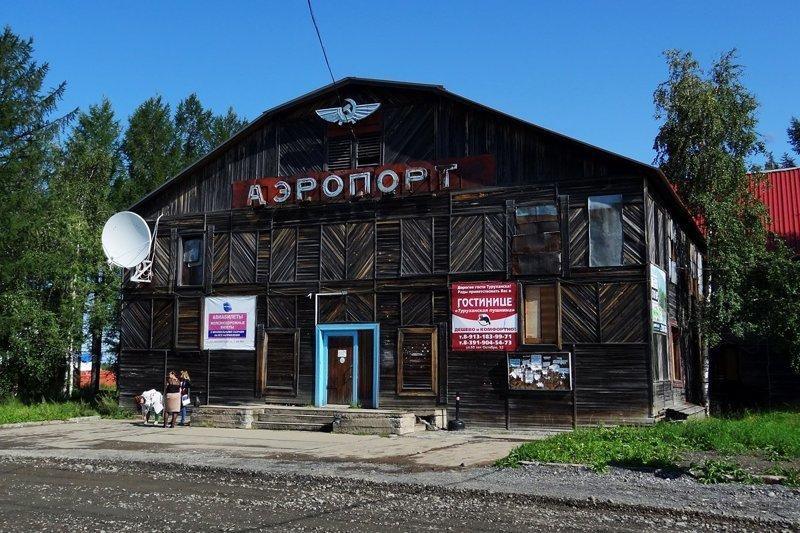 Невозможно поверить, что такое действительно существует: 11 деревянных аэропортов России аэропорт, постройка, россия, самолет