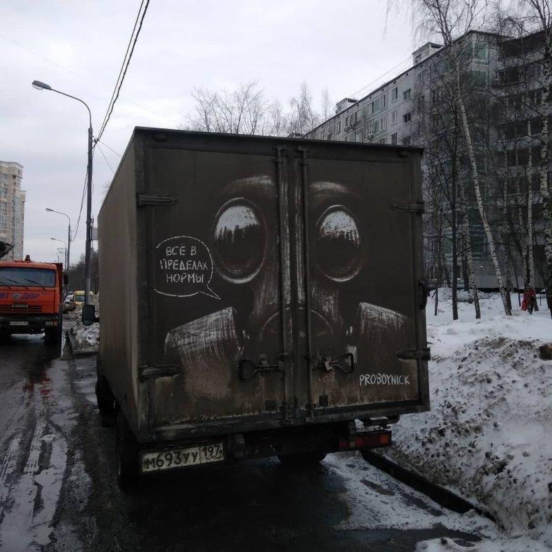 Рисунки на грязных автомобилях Никиты Голубева авто, грязь, искусство, рисунок, рисунок на авто, рисунок на грязи