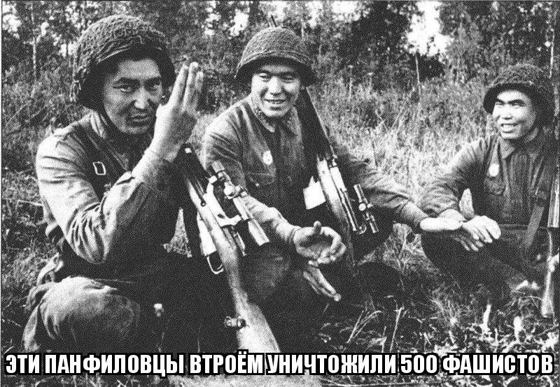 Батыры: Герои ВОВ 9 мая, вов, герои Великой Отечественной войны, день победы, чтобы помнили