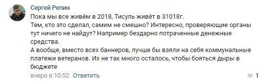 Конечно, многие были недовольны. 9 мая, ynews, кузбасс, поздравления, праздник, собаки, фото