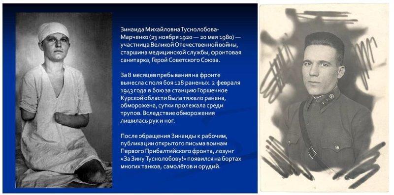 В преддверии 9 мая Великая отечественая война, война, победа, фашизм