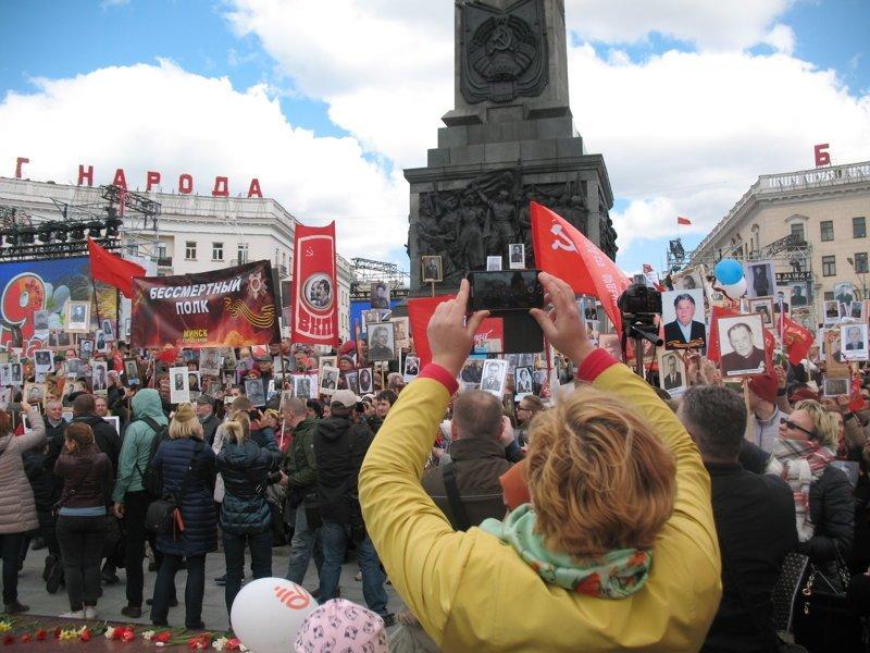«Бессмертный полк»  в Минске белоруссия, бессмертный полк, минск, россия