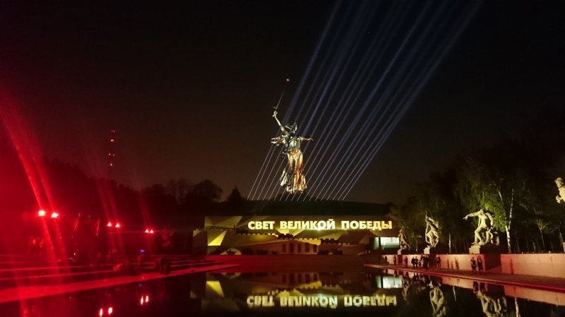 Свет Великой Победы 2018 волгоград, свет великой победы, свет великой победы 2018
