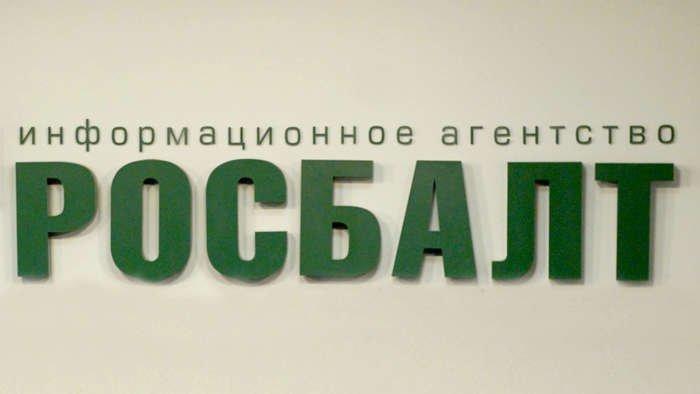"""Помойное издание """"Росбалт"""" пыталось опошлить День Победы день победы, история, росбалт"""