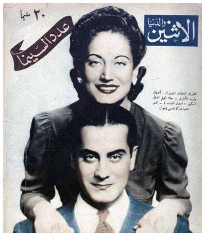 Амаль с братом звезда, знаменитость, история, красота, сирийская принцесса, тайны, талант