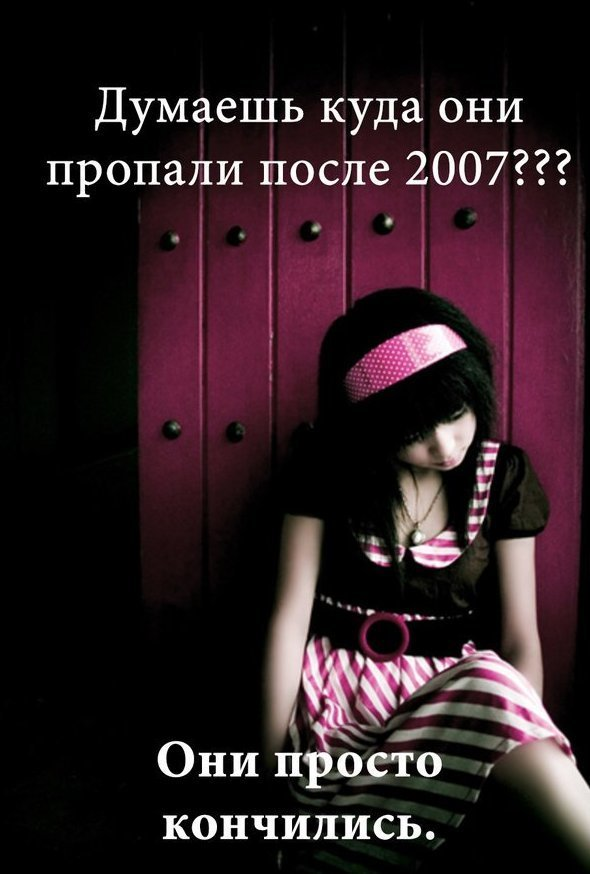 Порция чёрного юмора 2007, 2007 год, молодёжные субкультуры, прикол, субкультуры, эмо, юмор