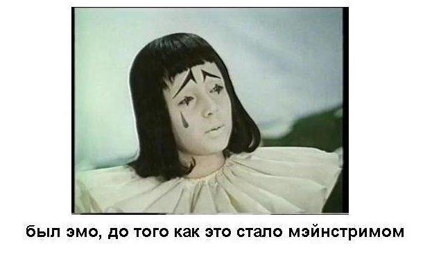 Первый эмобой ))) 2007, 2007 год, молодёжные субкультуры, прикол, субкультуры, эмо, юмор