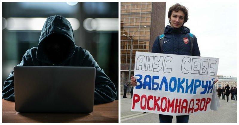 """Последнее предупреждение: анонимные хакеры пригрозили """"Роскомнадзору"""" Telegram, ynews, запрет, роскомнадзор, соцсети"""