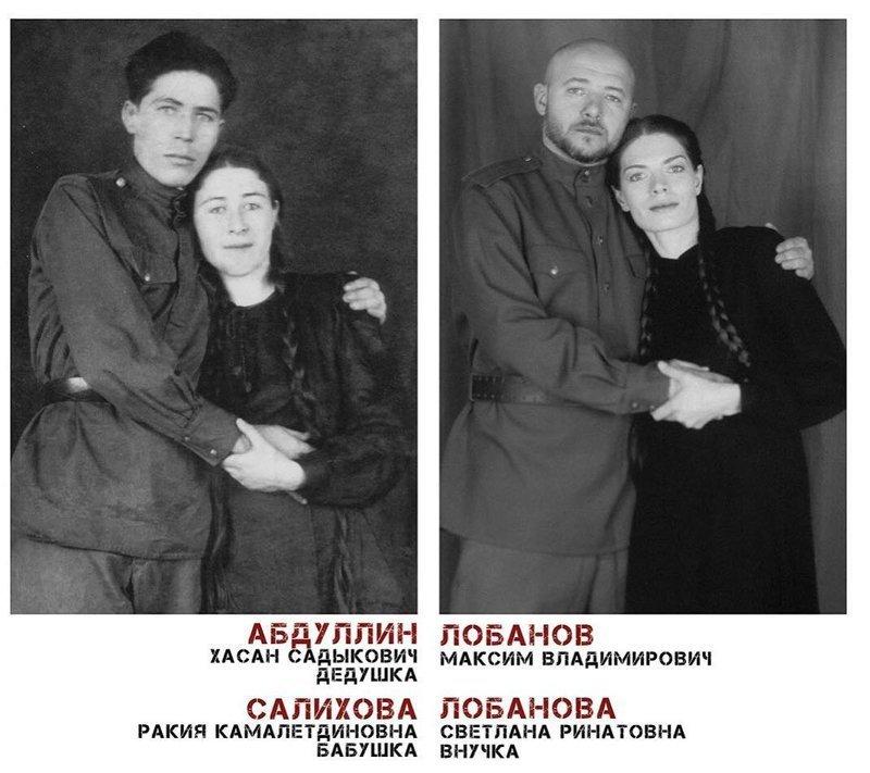 10. О фото слева: это их первое семейное фото. Июнь 1945 года. Они поженились сразу после войны. Им здесь по 22 года Великая Отечественная Война, живая победа, о войне, проект, фото