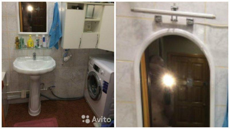 Житель Костромской области распугал всё Avito своими гениталиями ynews, авито, гениталии, интересное, квартира, продажа, фото
