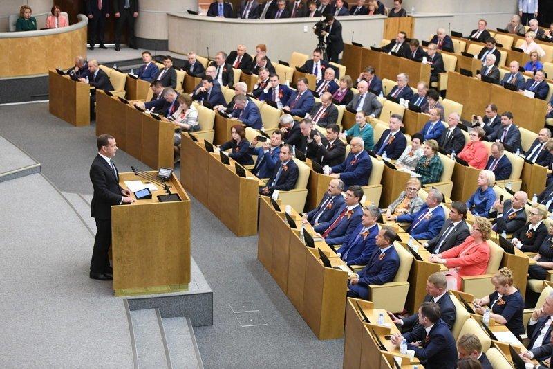 Россияне назвали оптимальный пенсионный возраст Д.Медведев, закон, опрос, пенсионная реформа, пенсия