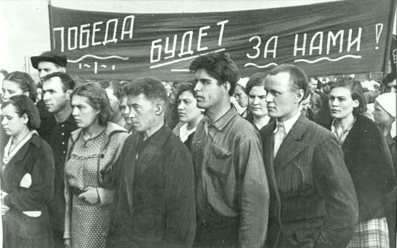 Момент митинга трудящихся г. Кирова.  23 июня 1941 года. Фото Д. Онохина. Великая Отечественная Война, СССР, история, монголия