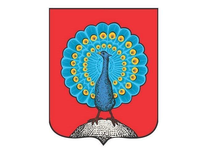 6. геральдика, гербы, лосось, павлин, русалка, святые, символы