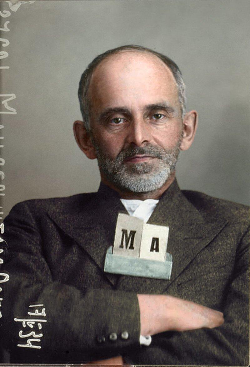 Осип Мандельштам, 1934 история, люди, события 20 века