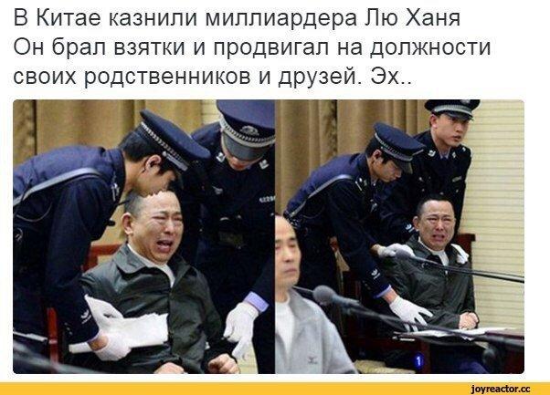 Неслабые заначки Ростехнадзора Григорий Слабиков, Ростехнадзор, банк