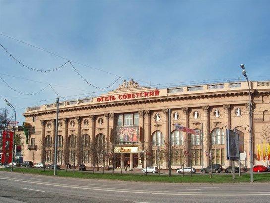 3. «Советская», Москва Отель, архитектура, гостиница, история, россия, тайны