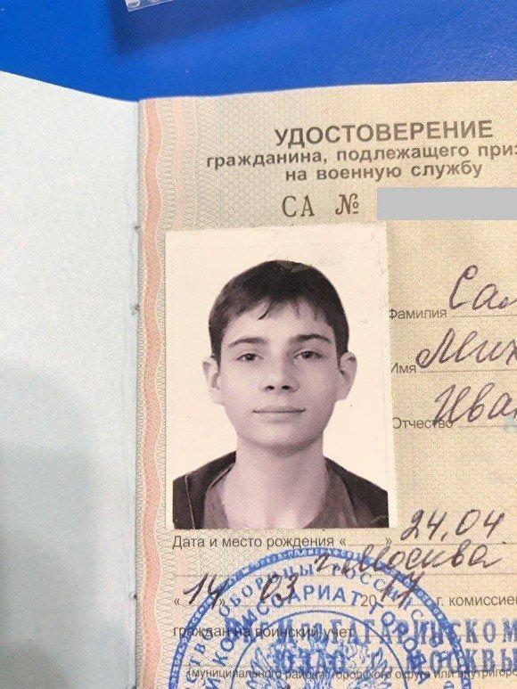 «Макаронный монстр» обнаружил, что его отфотошопили в военкомате! ynews, военкомат, макаронный монстр, фотошоп, чудики