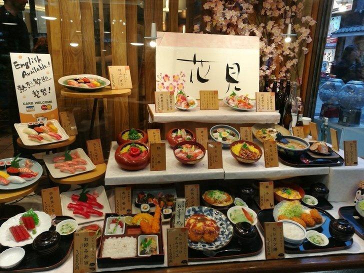 13 доказательств того, что Япония — страна с другой планеты планета, страна, япония