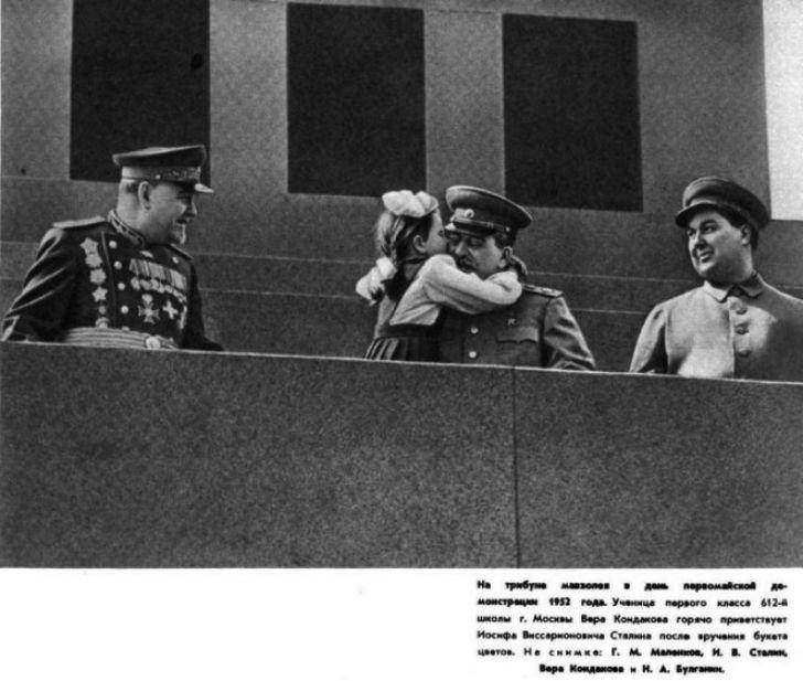 Вера Кондакова дети, знаменитости, история, россия