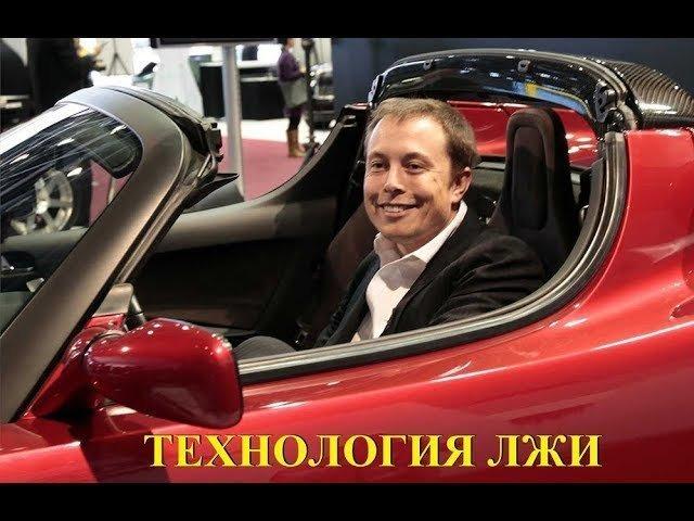 Как тебе такое Элон Мак {как говорят местные} tesla, Илон Маск, Элон Маск, прогресс, технологии будущего