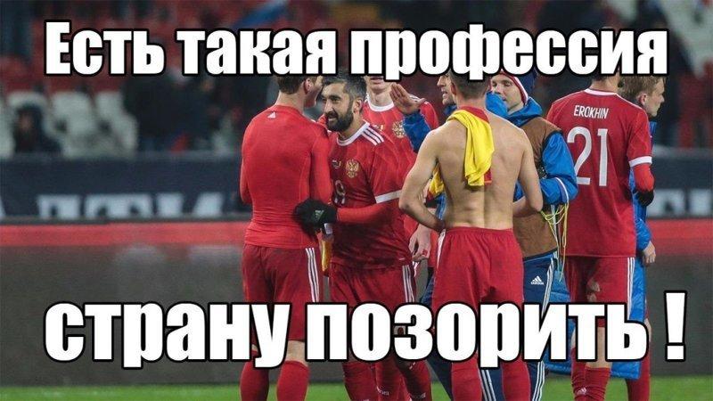 А не офигели ли тренеры и игроки недоразумения под названием сборная России по футболу игрок, россия, сборная, тренер, футбол