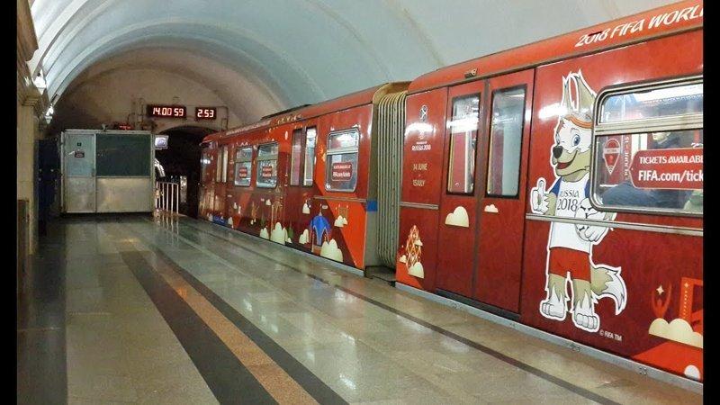 «FIFA World Cup Russia 2018» ynews, Парад поездов, именные поезда, метро, подземка