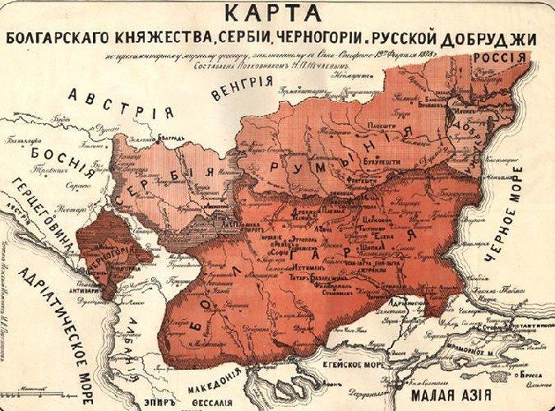 Карта Болгарского княжества, Сербии, Черногории, Добруджи по Сан-Стефанскому мирному договору 19 февраля 1878 г. maps, балканы, картографическая подборка, картография, карты, карты Балкан