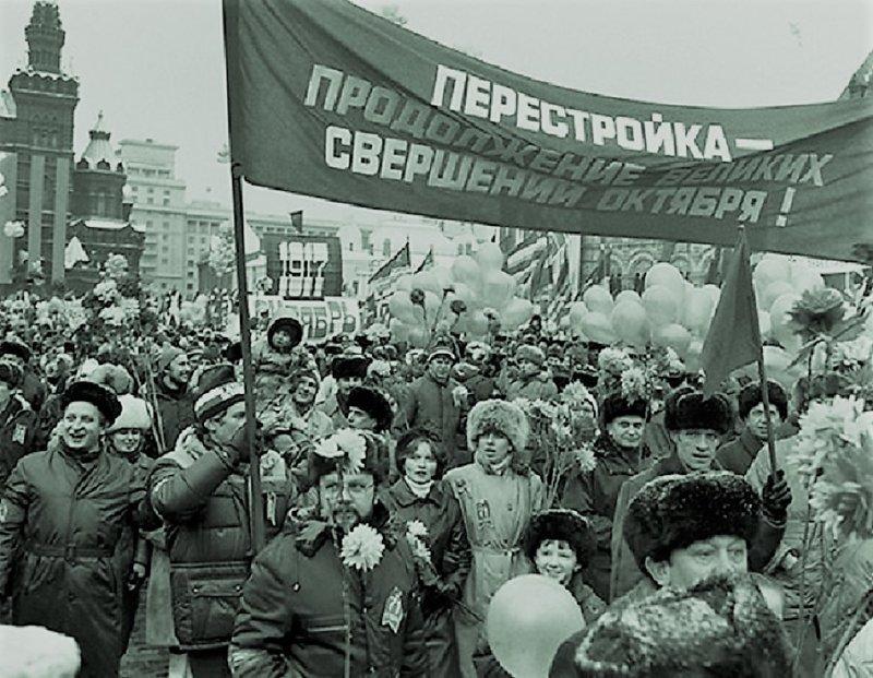 Страна на продажу - кто и как унижал Советский Союз СССР, грустный юмор, история, эссе-воспоминание