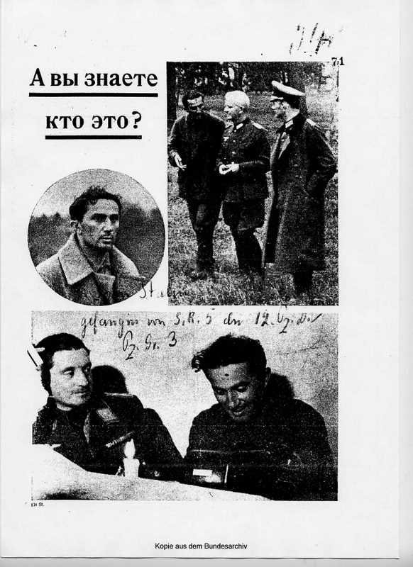 Что стало с сыном Сталина Яковом Джугашвили Велика Отечественная война, Орден Красной Звезды, Яков Джугашвили, история, плен, сталин