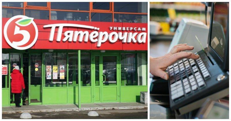 """Кассир """"Пятерочки"""" раздавала  продукты  пенсионерами и поплатилась ynews, благотворительность, кассир, пятерочка"""
