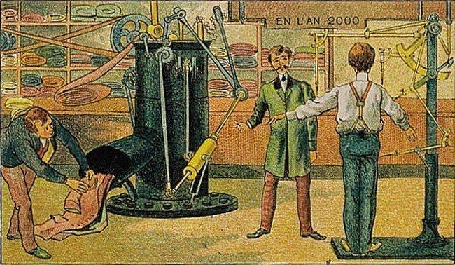 Назад  в будущий 2000 год и вперед в 2100 Треники&Вареники, Футуристический прогноз, будущее