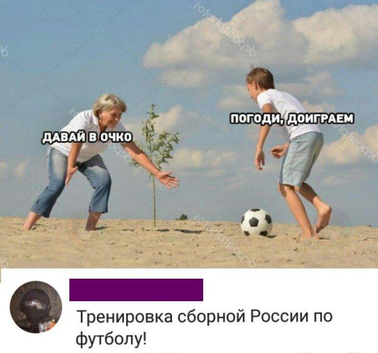 Смешные комментарии из социальных сетей смешные комментарии, соц сети, юмор