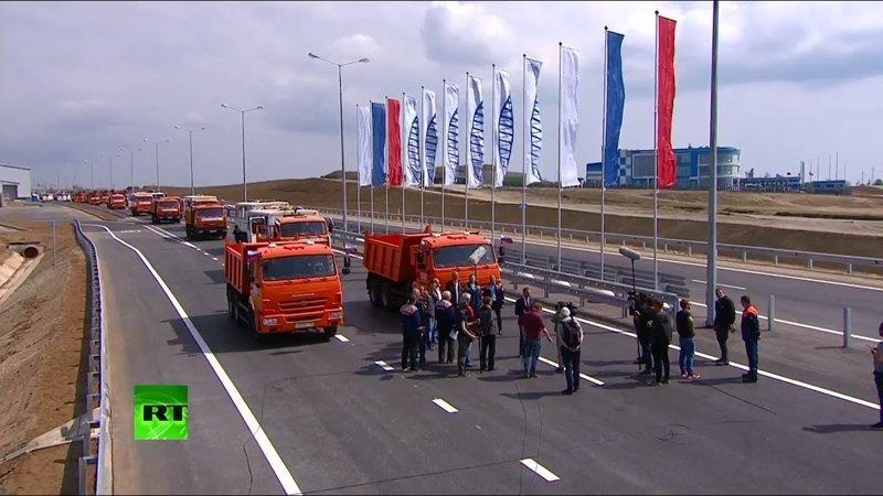 Крымский мост открыт! крым, мост, открытие, россия