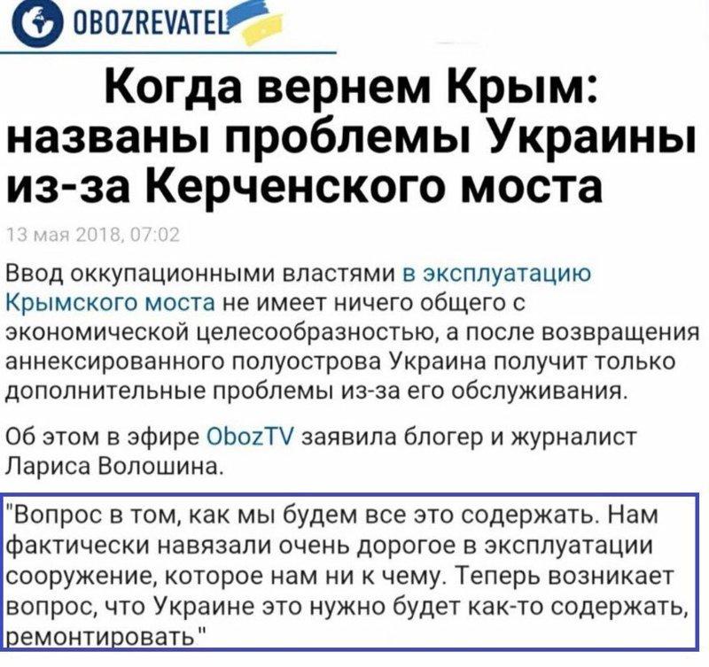 О карах за открытие Крымского моста и неудобных фактах для США камаз, крым, мост, сша, факт
