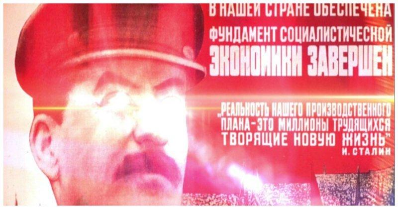 Грозный Сталин: интернет атакует вирус с изображением генералиссимуса ynews, атака, безопасность, вирус, интернет, компьютер, сталин
