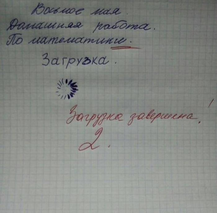 Препод в теме ))) в школе, прикол, студенты, учебники, ученики, школа, юмор