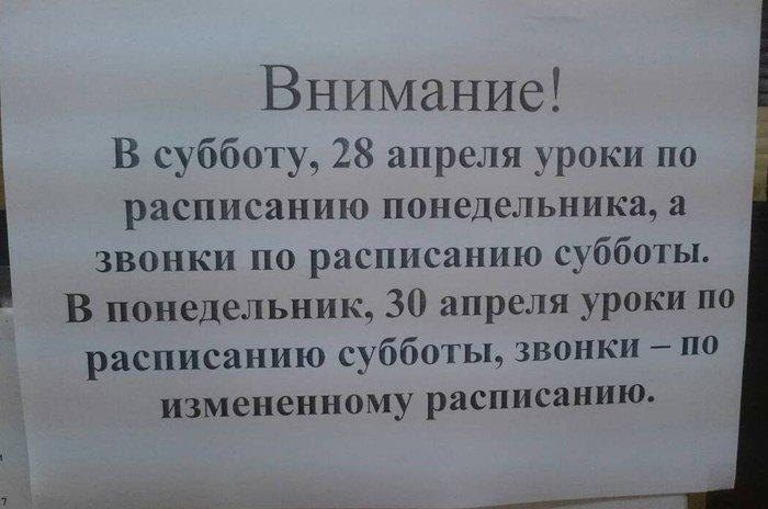 А кто говорил, что будет просто? ))) в школе, прикол, студенты, учебники, ученики, школа, юмор