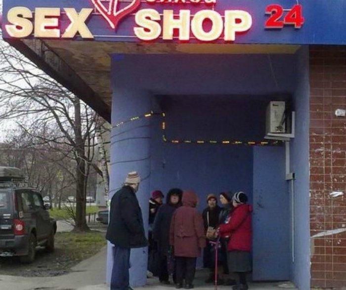 8. Сексуальная революция в действии курьезы, объявления, россия, ситуация, смешная ситуация, фото